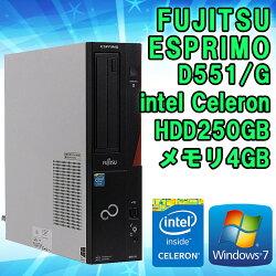 【中古】デスクトップパソコン富士通(FUJITSU)ESPRIMOD551/GWindows7CeleronG16102.6GHzメモリ4GBHDD250GBDVD-ROMドライブWPSOffice(KingsoftOffice)初期設定済送料無料(一部地域を除く)