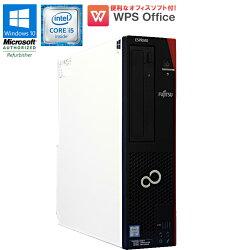 WPSOffice付【中古】デスクトップパソコン富士通(FUJITSU)ESPRIMOD586/MWindows10ProCorei565003.20GHzメモリ4GBHDD500GBDVD-ROMドライブUSB3.0初期設定済送料無料テレワークに最適在宅勤務