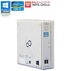 WPSOffice付【中古】デスクトップパソコン富士通(FUJITSU)ESPRIMOB532/GWindows10ProCorei53470T2.90GHzメモリ4GBHDD500GBドライブレス初期設定済送料無料(一部地域を除く)