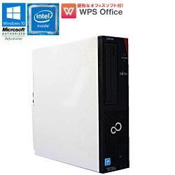 ★2台限り★WPSOffice付【中古】デスクトップパソコン富士通(FUJITSU)ESPRIMOD552/NXWindows10ProCeleronG18402.80GHzメモリ4GBHDD320GBDVDマルチドライブUSB3.0初期設定済送料無料(一部地域を除く)