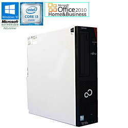 MicrosoftOfficeHomeandBusiness2010セット【中古】デスクトップパソコン富士通(FUJITSU)ESPRIMOD566/PXWindows10ProCorei361003.70GHzメモリ4GBHDD500GBDVDマルチドライブUSB3.0初期設定済送料無料(一部地域を除く)