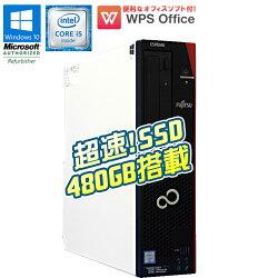 新品超速SSDモデル!WPSOffice付【中古】デスクトップパソコン富士通(FUJITSU)ESPRIMOD586/MWindows10ProCorei565003.20GHzメモリ4GBSSD480GBDVD-ROMドライブUSB3.0初期設定済送料無料(一部地域を除く)