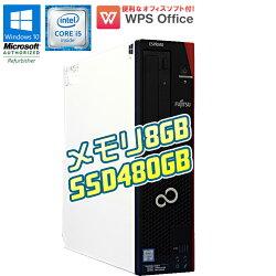 ★当店カスタムモデル★超速!SSDモデルWPSOffice付【中古】デスクトップパソコン富士通(FUJITSU)ESPRIMOD586/PWindows10ProCorei565003.20GHzメモリ8GBSSD480GBDVD-ROMドライブUSB3.0初期設定済送料無料(一部地域を除く)