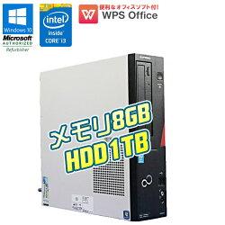 【中古】パソコン富士通(FUJITSU)ESPRIMOD552/HWindows10HomeCorei341303.40GHzメモリ8GBHDD1TBDVD-ROMドライブUSB3.0WPSOffice付中古パソコンデスクトップパソコン初期設定済90日保証国内メーカー