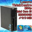 【リカバリディスク付き】 中古 デスクトップパソコン Lenovo ThinkCentre M90p Windows7 Core i5 650 3.20GHz メモリ4GB HDD500GB Kingsoft Office (WPS Office) ROMドライブ 初期設定済 送料無料 (一部地域を除く) レノボ