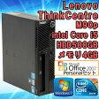 【創業祭目玉!】 Microsoft Office 2007付き 中古 デスクトップパソコン Lenovo ThinkCentre M90p Windows7 Core i5 650 3.20GHz メモリ4GB HDD500GB Kingsoft Office (WPS Office) ROMドライブ 初期設定済 送料無料 (一部地域を除く) レノボ