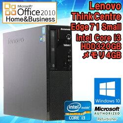 MicrosoftOffice2010H&B付き【中古】デスクトップパソコンLenovo(レノボ)ThinkCentreEdge71SmallWindows10Corei321003.10GHzメモリ4GBHDD320GBDVDマルチドライブスピーカー内蔵初期設定済送料無料(一部地域を除く)