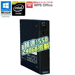 新品超速!SSDモデル【中古】WPSOffice付デスクトップパソコンlenovoThinkCentreM72eWindows10ProCeleronG4702.0GHzメモリ4GBSSD240GBドライブレス初期設定済送料無料(一部地域を除く)
