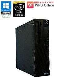 WPSOffice付中古パソコン中古パソコンデスクトップパソコンlenovo(レノボ)ThinkCentreM73Windows10HomeCorei545903.30GHzメモリ4GBHDD500GBDVDマルチドライブUSB3.0Lenovo初期設定済送料無料