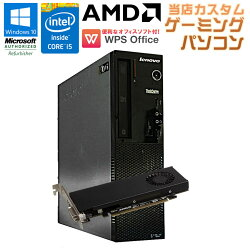 AMDRadeonRX550搭載(新品)中古ゲーミングデスクトップパソコンLenovo(レノボ)ThinkCentreE73SMALLメモリ16GBSSD480GB(新品)HDD1TBWindows10Corei54570S2.90GHzDVDマルチ初期設定済eSPORTS