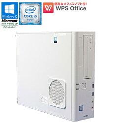 ★数量限定★WPSOffice付デスクトップパソコン中古パソコン中古パソコンEPSONEndeavorAT993EWindows10ProCorei565003.20GHzメモリ4GBHDD500GBDVDマルチドライブ初期設定済(※一部地域を除く)