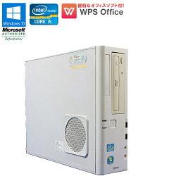 WPSOffice付デスクトップパソコン中古パソコン中古パソコンEPSONEndeavorAT992Windows10HomeCorei524003.10GHzメモリ4GBHDD250GBDVDマルチドライブ初期設定済(※一部地域を除く)