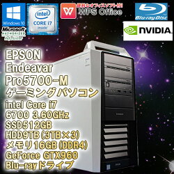 限定1台グラフィックボード・超速SSD搭載WPSOffice付【中古】EPSONデスクトップパソコンゲーミングパソコンEndeavorPro5700-MWindows10ProCorei767003.6GHzメモリ16GB(DDR4)SSD512GBHDD9TBブルーレイドライブNVIDIAGeForceGTX960初期設定済