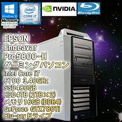 あす楽限定1台ゲーミングパソコンEPSONEndeavorPro5800-HWindows10Corei767003.4GHzメモリ16GB(DDR4)SSD480GBHDD4TBブルーレイドライブNVIDIAGeForceGTX780Ti爆速SSD搭載【中古】デスクトップパソコン初期設定済90日保証中古パソコン