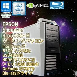 あす楽限定1台ゲーミングパソコンEPSONEndeavorPro5800-HWindows10Corei767003.4GHzメモリ16GB(DDR4)SSD480GBHDD6TBブルーレイドライブNVIDIAGeForceGTX1060爆速SSD搭載【中古】デスクトップパソコン初期設定済90日保証中古パソコン