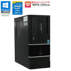 ★数量限定★WPSOffice付【中古】デスクトップパソコンドスパラBTODiginnosWindows10ProCorei545703.20GHzメモリ8GBSSD128GBHDD500GBDVDマルチドライブ初期設定済送料無料