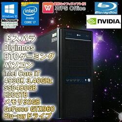限定1台グラフィックボード新品高速SSD搭載!WPSOffice付【中古】デスクトップパソコンドスパラDiginnosBTOゲーミングWindows10ProCorei74930K3.40GHzメモリ32GBSSD480GBHDD2TBブルーレイドライブNVIDIAGeForceGTX960初期設定済