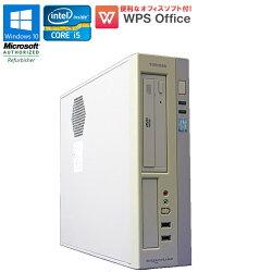 【中古】WPSOffice付デスクトップパソコン中古パソコン東芝(TOSHIBA)EQUIUM4020Windows10Corei534703.20GHzメモリ4GBHDD500GBDVD-ROMドライブ初期設定済送料無料(※一部地域を除く)