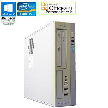 Microsoft Office Personal 2010セット 中古 パソコン デスクトップパソコン 中古パソコン 東芝 TOSHIBA EQUIUM 4020 Windows10 Core i5 3470 3.20GHz メモリ4GB HDD500GB DVD-ROMドライブ 初期設定済