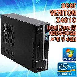 【中古】デスクトップパソコンacer(エイサー)VERITONX4610Windows7Windows7Corei321203.3GHzメモリ4GBHDD500GBDVD-ROMドライブWPSOffice(KingsoftOffice)初期設定済送料無料(一部地域を除く)
