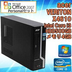 パワポ付き!MicrosoftOffice2007【中古】デスクトップパソコンacer(エイサー)VERITONX4610Windows7Corei321203.3GHzメモリ4GBHDD500GBDVD-ROMドライブWPSOffice(KingsoftOffice)初期設定済送料無料(一部地域を除く)