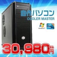 【中古】自作パソコンCOOLERMASTER【グラフィックカード搭載】【corei7搭載】【大容量HDD1TB】【DVDスーパーマルチ】【DtoDHDDリカバリ】【MAR仕様】