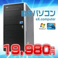 【中古】eX.computerエアロストリーム【corei3搭載】【デスクトップPC】【DVDマルチ】