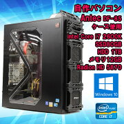 �����1�桪�����šۥǥ����ȥåץѥ����󼫺�ѥ������AntecDF-85���������ѡ�Windows7Corei72600K����12GBHDD1TB+SSD80GB�ڥ����ߥ�PC�ۡ�����̵��(�����ϰ���ۢ�KingsoftOffice2010���󥹥ȡ���Ѥߡ��ڥ���ƥå���