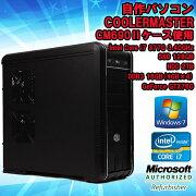 �����1�桪�����šۼ���ѥ�����CM690��������ǥ�Windows7��3����CPUCorei73.40GHz����16GBSSD128GB+HDD2TBGTX760�����ߥѥ�����KingsoftOffice2010���ȡ���Ѥߡ�������̵��(�����ϰ���ۡ�