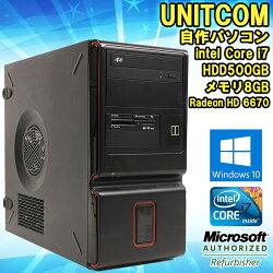 Radeonグラボ搭載!【中古】UNITCOM(ユニットコム)デスクトップパソコン自作パソコンWindows10第1世代Corei78602.80GHzメモリ8GBHDD500GBRadeonHD6670【DVDマルチドライブ搭載】★KingsoftOffice(WPSOffice)付き!【送料無料(一部地域を除く)】