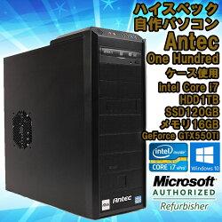 限定1台!★【中古】デスクトップパソコン自作パソコンAntec(アンテック)OneHundredケース使用Windows10Corei726003.40GHzメモリ16GBHDD1TBSSD120GBGeForceGTX550Ti■ゲーミングPC■KingsoftOffice(WPSOffice)付!【初期設定済】【送料無料】