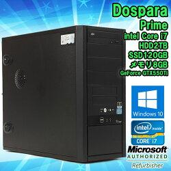 限定1台!★【中古】デスクトップパソコンDospara(ドスパラ)PrimeWindows10Corei726003.40GHzメモリ8GBHDD1TBSSD120GBGeForceGeForceGTX550Ti【自作パソコンゲーミングハイスペック】■KingsoftOfficee(WPSOffice)付!【初期設定済】【送料無料(一部地域を除く)】