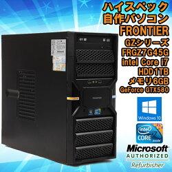 【中古】デスクトップパソコン自作パソコンFRONTIER(フロンティア)FRGZ7G45GGZシリーズWindows10Corei79603.20GHzメモリ6GBHDD1TBGeForceGTX580■ゲーミングPC■KingsoftOffice(WPSOffice)付!【初期設定済】【送料無料(一部地域を除く)】