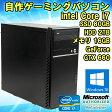 【限定1台】 Windows10 中古 自作ゲーミングパソコン Core i7 2600 3.40GHz メモリ16GB(4スロット) SSD 80GB + HDD2TB グラボ GeForce GTX660 Kingsoft Office付 (WPS Office) 初期設定済 送料無料 (一部地域を除く) DVDスーパーマルチドライブ HDMI端子