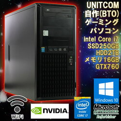 限定1台!中古自作(BTO)ゲーミングパソコンUNITCOM(ユニットコム)Windows10Corei747903.60GHzメモリ16GBSSD250GB(サムスン)HDD2TBGeForceGTX760(ZOTAC)DVDマルチドライブCoolerMasterV1200WPSOffice初期設定済送料無料(一部地域を除く)
