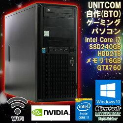 限定1台!中古自作(BTO)ゲーミングパソコンUNITCOM(ユニットコム)Windows10Corei747903.60GHzメモリ16GBSSD240GB(SanDisk)HDD2TBGeForceGTX760(ZOTAC)DVDマルチドライブCoolerMasterV1200WPSOffice初期設定済送料無料(一部地域を除く)