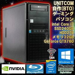 定1台!中古自作(BTO)ゲーミングパソコンUNITCOM(ユニットコム)Windows10Corei747903.60GHzメモリ32GBSSD240GBHDD2TBGeForceGTX760(ZOTAC)BDドライブ(LG)CoolerMasterV1200PlatinumWPSOffice初期設定済送料無料(一部地域を除く)