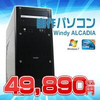 【中古】WindyALCADIAFX2000R4JV【デスクトップPC】【SSD搭載】【Blue-ray対応ドライブ搭載】