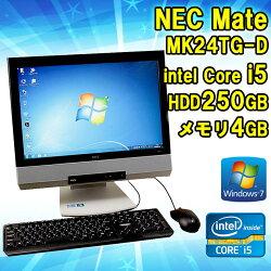 【中古】一体型パソコンNECMateMK24TG-DWindows719インチCorei52430M2.4GHzメモリ4GBHDD250GB【KingsoftOffice(WPSOffice)付】【マウス&キーボード付】【初期設定済】【送料無料(一部地域を除く)】