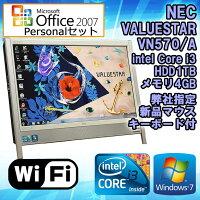 パワポ付!MicrosoftOfficePersonal2007セット【中古】一体型パソコンNECVALUESTAR(バリュースター)VN570/AWindows720インチCorei3M3502.26GHzメモリ4GBHDD1TBBDドライブ新品マウス&キーボード付初期設定済送料無料(一部地域を除く)