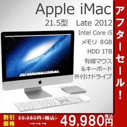 【10台限定価格!】中古AppleiMac21.5-inchLate201221.5型ワイドMacOSX10.8MountainLionIntelCorei53335S2.7GHzメモリ8GBHDD1TBグラボGeForceGT640Mマウス&キーボード外付ドライブ付おまけ《CLIPSTUDIOPAINTPRO》【送料無料一部地域を除く】