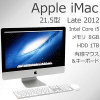 マウス&キーボード付き中古AppleiMac21.5-inchLate201221.5型ワイドMacOSX10.8MountainLionIntelCorei53335S2.7GHzメモリ8GBHDD1TBグラボGeForceGT640M【送料無料一部地域を除く】