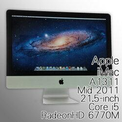 限定1台!中古一体型パソコンApple(アップル)iMacA131121.5-inchMid201121.5型ワイドMacOSX10.7.5(Lion)Corei52.7GHzメモリ8GBHDD1TBRadeonHD6770MDVDマルチワイヤレスキーボード付【送料無料(一部地域を除く)】
