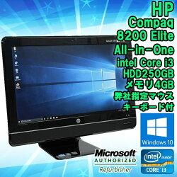 【中古】Windows10!一体型パソコンHPCompaq8200EliteAll-in-One23インチ(フルHD)Corei321203.30GHzメモリ4GBHDD250GB■WPSOffice(KingsoftOffice)付!【新品マウス&キーボード付き】【DVDマルチドライブ】【初期設定済】【送料無料(一部地域を除く)】