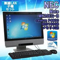 【設定済無線LAN子機セット】【中古】【一体型パソコン】NECMK20EG-B【メモリ4GBHDD160GB】【Windows7】【キーボード・マウス付】