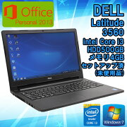 ��MicrosoftOffice2013���åȡ�����šۥΡ��ȥѥ�����DELLLATITUDE3560Windows715.6�����Corei35015U2.1GHz����4GBHDD500GB���ɥ饤�֥쥹������̵����