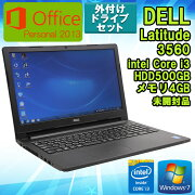 �ڿ��ʳ��դ�DVD�ޥ���ɥ饤�֥��åȡۡ�MicrosoftOffice2013���åȡ���̤�������ڿ����ʡۥΡ��ȥѥ�����DELLLATITUDE3560Windows715.6�����Corei35015U2.1GHz����4GBHDD500GB���ɥ饤�֥쥹������̵����