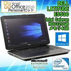 【お得!】MicrosoftOffice2010セット中古ノートパソコンDELL(デル)LATITUDEE5530Windows1015.6インチCeleronB8401.9GHzメモリ4GBHDD320GBDVD-ROMドライブテンキー付初期設定済送料無料(一部地域を除く)