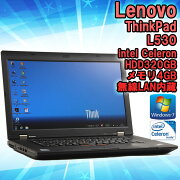 ����šۥΡ��ȥѥ�����Lenovo(��Υ�)ThinkPadL530Windows715.6�����CeleronB8301.80GHz����4GBHDD320GB���̵��LAN��¢�ۡ�����̵��(�����ϰ���ۢ�KingsoftOffice2010���󥹥ȡ���Ѥߡ�