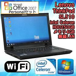 パワポ付!MicrosoftOfficePersonal2007セット【中古】ノートパソコンLenovo(レノボ)ThinkPad(シンクパッド)SL510Windows7CeleronT35002.10GHzメモリ4GBHDD250GBDVDマルチドライブWi-Fi初期設定済送料無料(一部地域を除く)